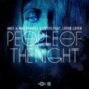 Tiesto, Max Vangeli, AN21 - People Of The Night (Original Mix)