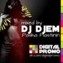 Misha Zam,Mattias & G80\'s feat. Danny L. & Master Freez - Tonite Ron (Dj DjeM Light Mash Up!)