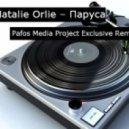 Natalie Orlie – Паруса  ([P]afos [M]edia [P]roject Exclusive Remix) - Natalie Orlie – Паруса  ([P]afos [M]edia [P]roject Exclusive Remix)