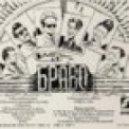Браво - Московский бит (DJ SNYDER Remix)