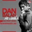 Dan Balan - Не Любя (Ivan Frost Remix)