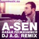 A-Sen - Давай поженимся (DJ A.G. Remix)