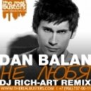 Dan Balan - Не Любя (DJ RICH-ART Remix)