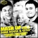 Каста - Сочиняй Мечты (Estio & Dima House Mash-Up)