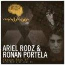Ronan Portela & Ariel Rodz - Gum Jah (Just Be Remix)