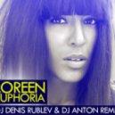 Loreen - Euphoria (Dj Denis Rublev & Dj Anton Remix)