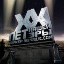 Dj Mag - KaZaнтип Z XX Kiss Fm Stage part1