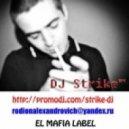 Dan Balan - Lonely (Refined Brothers & DJ Strike Remix)