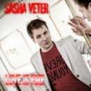 Sasha Veter - Love Is Fire (Lesandro & Lorado Remix)