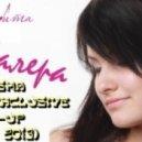Афродита - Валера (DJ Pasha Exclusive Mash-Up 2013)