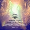 Ananda Project - Heaven Is Right Here (feat. AK) (Danny Krivit & Dazzle Drums Vocal Mix)