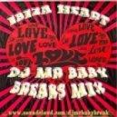 DjMrBaby - Ibiza Heart (DjMrBaby Breaks Mix)