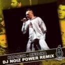 Кар-Мэн - Музыка (DJ Noiz Power Mix)