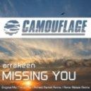 Arrakeen - Missing You (Rene Ablaze Remix)