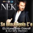 Nek - Se Una Regola C'e (Dj Konstantin Ozeroff & Dj Sky Remix)