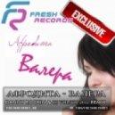 Афродита -  Валера (Danny Rockin & DJ Volsky Radio Mix)