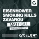 Matt Gill - Zavarou (Original Mix)