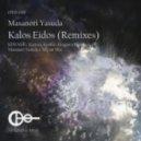 Masanori Yasuda - Kalos Eidos (KIWAMU Remix)