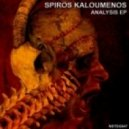 Spiros Kaloumenos - Backdoor