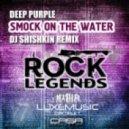 Deep Purple - Smoke on The Water (DJ Shishkin Remix)