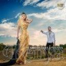 Fabio Da Lera & Alenna - Kenya (Original Extended Version)