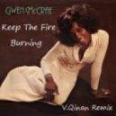Gwen McCrae - Keep The Fire Burning