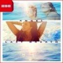 Angel - Last Breath (Ferrish Key Remix)