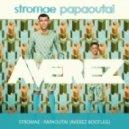 Stromae - Papaoutai (Averez Bootleg)