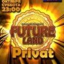Aleks Prokhorov - Future Land Privat 12.10.13 live@Bar Line 28