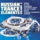 Sensetive5 & Gordey Tsukanov - Elegance (Radio Edit)