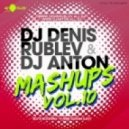 Usher, Cassius, Viktor's Rose & Kaleta - The Sound Of Yeah (Dj Denis Rublev & Dj Anton Mashup)