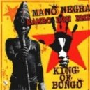 Kambo Don  -  King Of The (Bongo Remix)