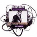 Cvpellv - Bassland Special Mix