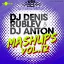 Lady Gaga vs. Freemasons - Bring It Applause (DJ Denis Rublev & DJ Anton Mashup)