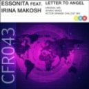 Essonita & Irina Makosh - Letter To Angel (Victor Orange Chillout Mix)