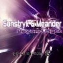 Meander - Beyond Light (Sunstryk Edit)