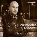 Alexander Popov & Dash Berlin feat. Jonathan Mendelsohn - Steal You Away