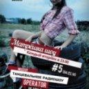 DJ Operator - Матрёшка шоу #5 (04.03.14) - MFM ()