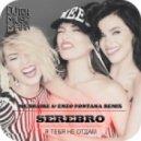 Serebro - Я тебя не отдам (Mr.Shaike & Enzo Fontana Remix)