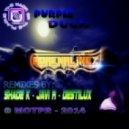 Adrenalinez - Purple Duck