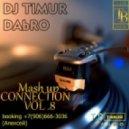 Prodigy - Breath (DJ Timur Dabro Mashup)