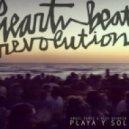 Julian Sanza, Alex Brinken, Angel Funke - Playa Y Sol (Julian Sanza Remix)