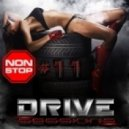 RomCools - Drive Sessions #11 ()