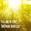 Funkerman - Falling in Love (Whyman Bootleg)