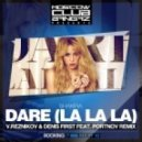 Shakira  - Dare (La La La) (Moscow Club Bangaz Remix)