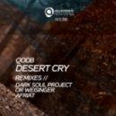 Qoob - Desert Cry