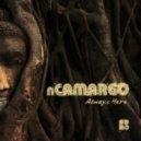 nCamargo - Stronger (Original mix)