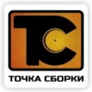 Dj Artem Wetrov - Tochka Sborki 2.3