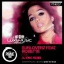 Sunloverz feat. Rosette - Fire (DJ DNK Remix)