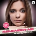 Alina Egorova - Remember Me (Bass Ace Extended Remix)